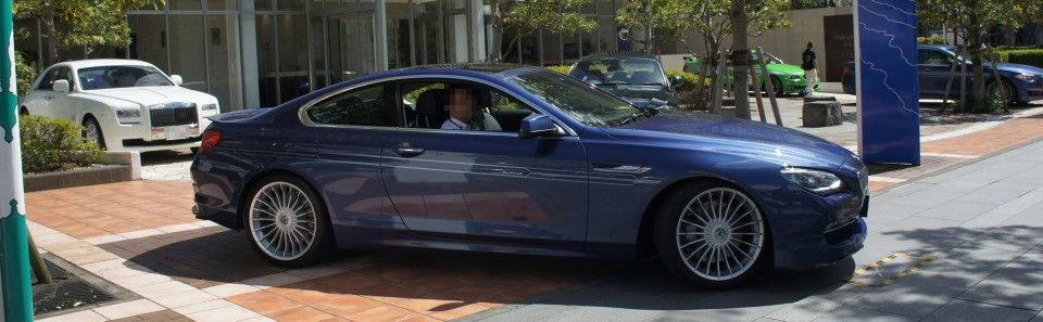 Bmw Alpina New B6 Biturbo Coupe